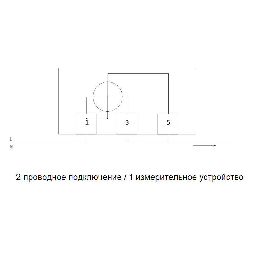 Схема подключения B21 312-10 14.01.354