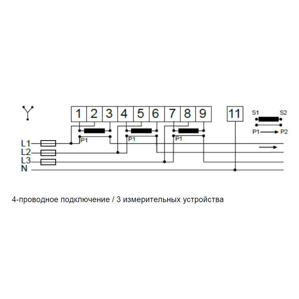 Схема подключения B24 311-10 14.01.359