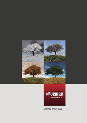 обложка Главного каталога Vemer