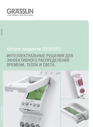Обложка каталога Graesslin