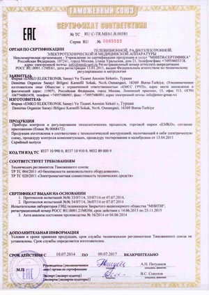 № ТС RU C-TR.ME61.B.00581
