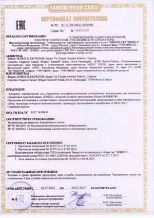 № ТС RU C-TR.ME61.B.00584